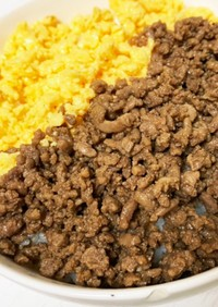 卵と合挽き肉のポロポロそぼろ丼☆