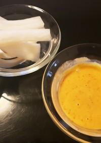 味噌マヨディップ(野菜スティック用)