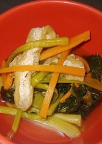 小松菜と人参と油揚げの煮浸し