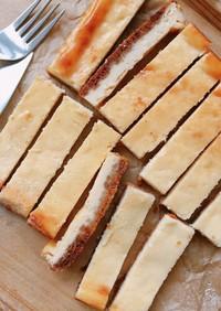 混ぜるだけ簡単♡スティックチーズケーキ