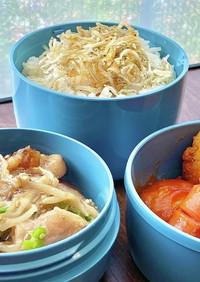 タロの弁当16   鶏の味噌炒め他^_^