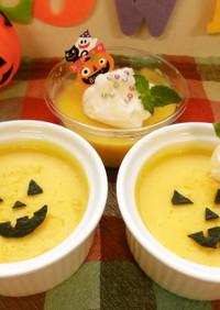 レンジで簡単☆かぼちゃプリン