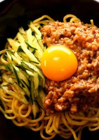 レンジで簡単麺料理!ピリ辛ジャージャー麺