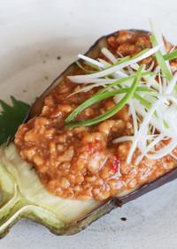 一気に2段同時調理!米なすの肉味噌掛け