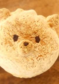 米粉のくまクリームパン♡サイリウム入り