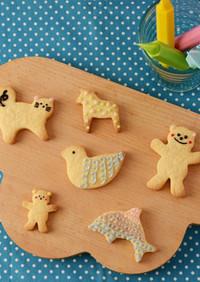 子供喜ぶレモンクッキー