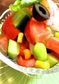 フレッシュ✨夏野菜とえびのダイスサラダ!
