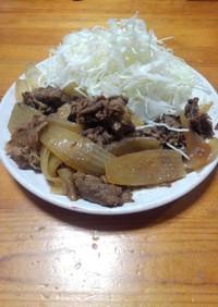牛肉と玉ねぎのポンマヨ炒め キャベツ添え