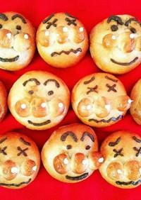 かわいい手作りアンパンマンのパン(^^♪