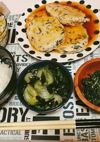 ひじきと豆腐の餡掛けハンバーグ