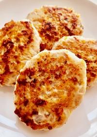 離乳食☆鶏ひき肉で簡単ハンバーグ