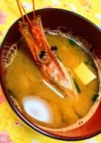 海老の殻で磯の旨味ぎっしり出汁のお味噌汁