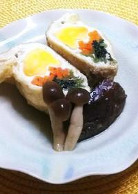 【彩り◎⤴️】卵と小松菜とにんじんの袋煮