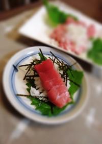 *大葉で手巻き寿司*