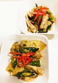レンコンとオクラと豚肉の甘味噌炒め