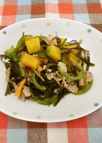 刻み昆布と野菜の煮物