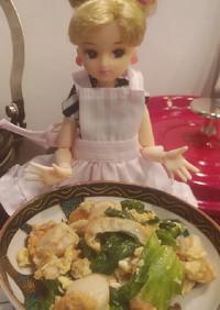 リカちゃん♡レタスとホタテの卵炒めꕤ܀*
