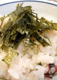 もち米とタコ飯でパワーアップ!