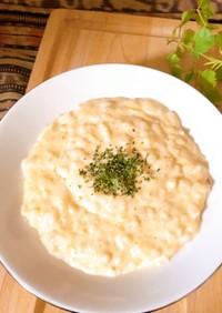 冷やご飯で簡単♪ミルキーなチーズリゾット