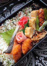 2020/9/1 焼き鮭弁当