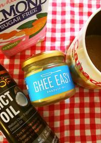 良質脂質摂取!完全無欠のバターコーヒー
