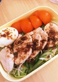 ボリューム満点☆よだれ鶏の夏野菜サラダ