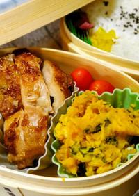 だしまろ酢でサッパリ鶏モモ焼きのお弁当