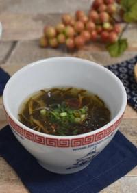 もずく酢で簡単スープ