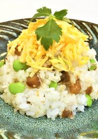 ちらし寿司【鯛茶】:よか魚