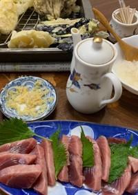 天ぷらとトロ鰹の刺身