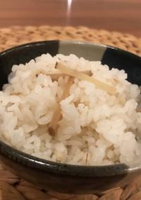 生姜ごはん(ル・クルーゼ)炊飯器でもok