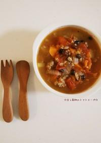 豆と穀物のトマトスープ
