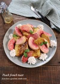 レンジで時短!桃のフレンチトースト