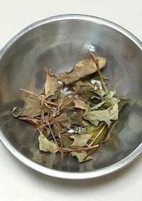 自家製ドクダミ茶