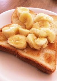 バナナメイプルトースト