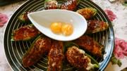 ♡ピーマンのつくね詰め 焼き鶏ソース♡の写真