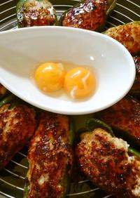 ♡ピーマンのつくね詰め 焼き鶏ソース♡