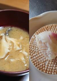 舞茸味噌汁におろし生姜