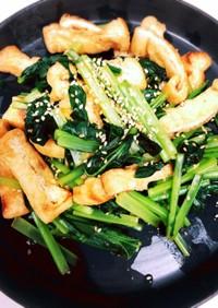 小松菜と油揚げの和え物