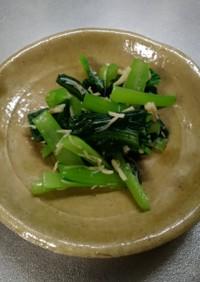 小松菜のほたて貝柱缶和え