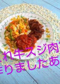 神技 牛すじステーキ&ハンバーグ