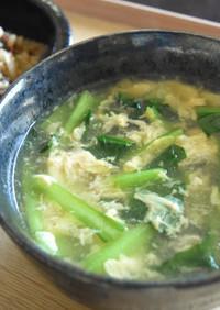 小松菜としょうがのかきたまスープ