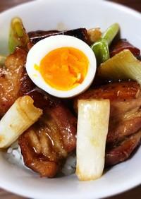 豚バラ肉と白ネギのスタミナ丼