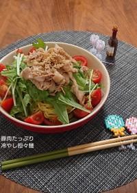 豚肉たっぷり!冷やし担々麺o(^o^)o