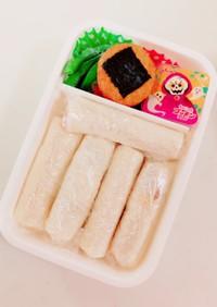 丸ごと冷凍☆ロールサンドイッチ弁当
