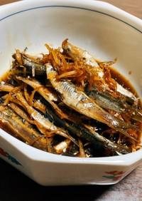 簡単 常備菜✨絶品 小イワシの生姜煮