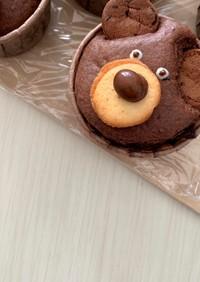 くまマフィン チョコカップケーキ