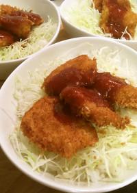 飄々☆チキンカツ丼