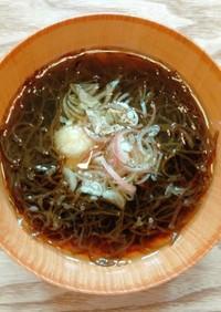 超〜簡単!!沖縄産もずく1番好きな食べ方