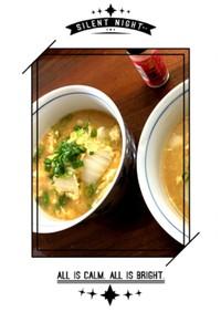 白菜の雑炊